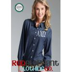 Monogrammed Denim Shirt Dark Wash