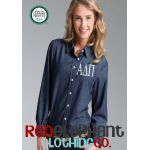 Sorority Denim Shirt
